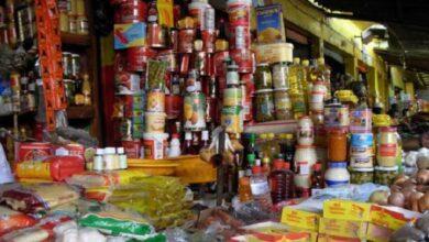 Photo of Gestion de l'instabilité des prix au Mali : quelle responsabilité de l'État ?